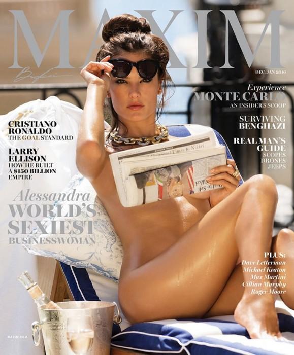 Alessandra-Ambrosio-Maxim-Magazine-Naked-2015-Photoshoot