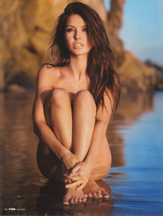 Audrina Patridge for FHM