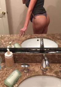 Nicolle Radzivil Sexy Ass Photo