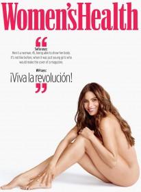 1 Sofia Vergara Sexy Body